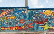 'Traspassant mars i murs. L'art com a salvavides' Carles Rodríguez
