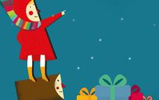 Cartell de la Fira de Nadal de Sant Celoni