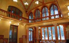 Interior de l'Institut Pere Matas