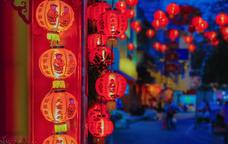 Ciutat xinesa