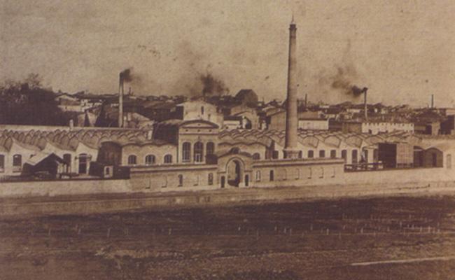 El Vapor Aymerich era una fàbrica de...