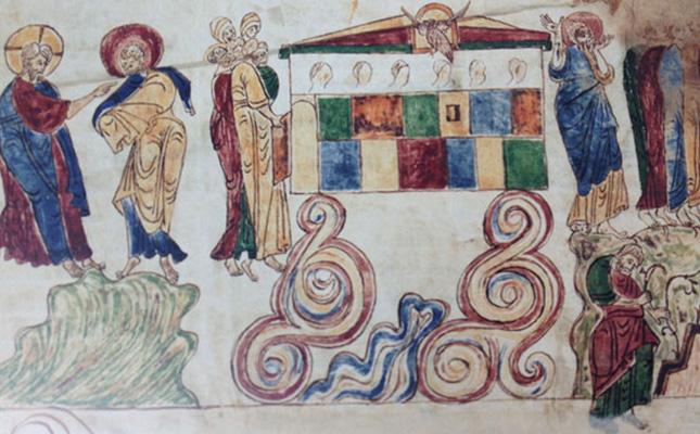 On es conserva actualment la bíblia il·lustrada de Ripoll?